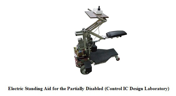 Electric Standing Aid for the Partially Disabled(Control Design Laboratory)
