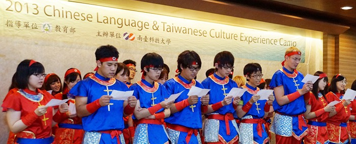 Taiwanese Culture   Experience Camp